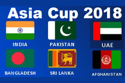 Top 5 Players In Asia cup 2018