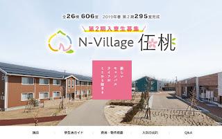 http://www.living-gallery.com/nuhw/n-village/