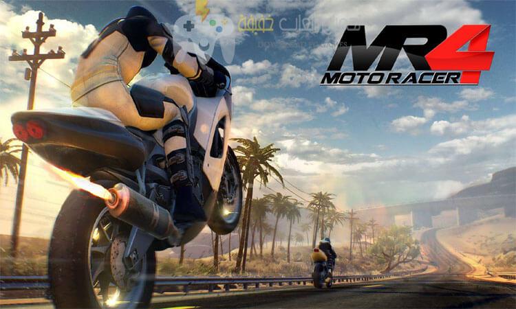 تحميل لعبة MOTO RACER 4 للكمبيوتر مضغوطة برابط مباشر وحجم صغير