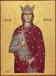 Το Θρακιώτικο λαϊκό έθιμο της Βαρβάρας | Ελλάδα | λαϊκό έθιμο της Βαρβάρας | Αγία Βαρβάρα | Ελλάδα | Ορθοδοξία | online