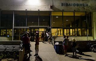 Τέλος στο άσυλο της ανομίας στα πανεπιστήμια