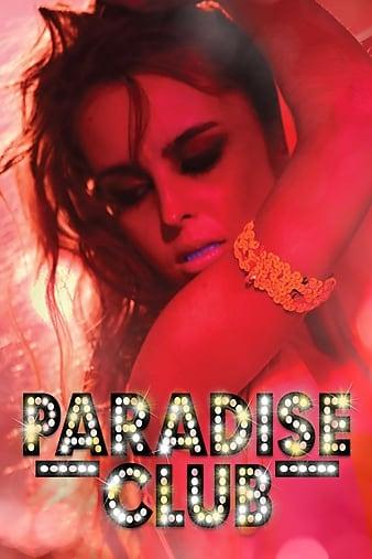 Paradise Club (2016)