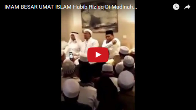 Habib Rizieq Akhirnya Angkat Bicara Terkait Kepergiannya ke Tanah Suci