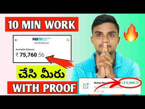 How To Earn Money Online In Telugu   Payment Proof   2020 Best Earning App For Paytm In Telugu