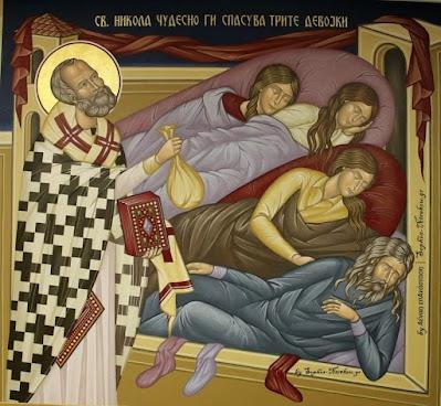 η βοήθεια των τριών φτωχών κοριτσιών από τον Άγιο Νικόλαο