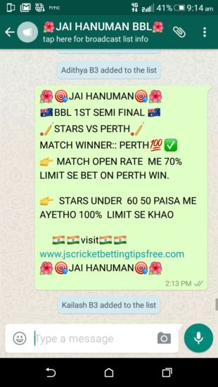 cricket betting tips free | IPL, BBL,BPL, RAM SLAM: CRICKET
