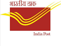 IND Government Job