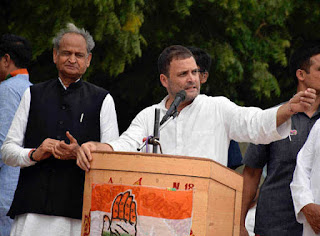 will-not-go-back-feard-stones-and-black-flags-rahul