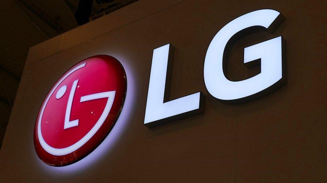مراكز وأرقام خدمة وتوكيلات شركة إل جي LG في مصر 2021