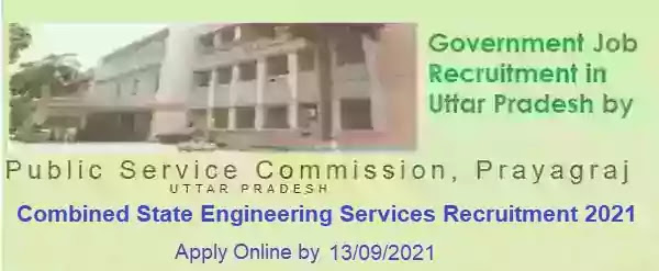 UPPSC Assistant Engineer Recruitment Exam 2021