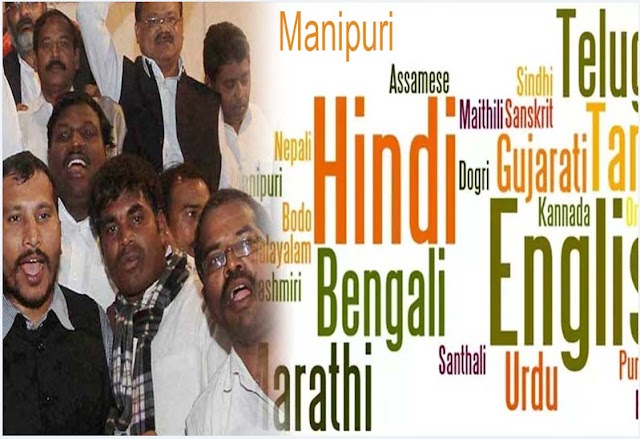 Hindi mother tongue of 44% in India, Bangla second most spoken