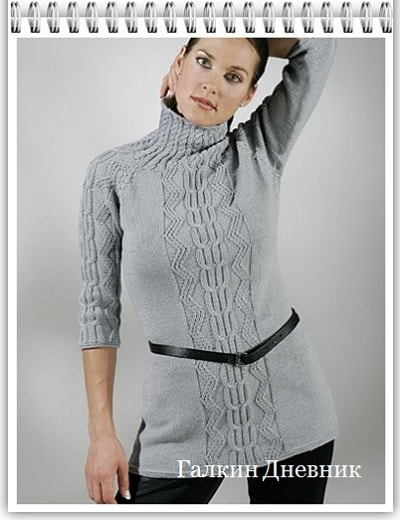 molodejnii-pulover-spicami-dlya-jenschin | strikking | بافندگی | dzianie | tricô | tricotare | การถัก