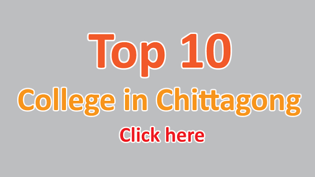 top 10 college in Chittagong