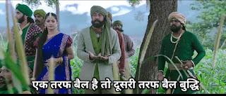 ek trf bel hai toh dusri taraf bal budhi | Baahubali 2: The Conclusion Meme Templates