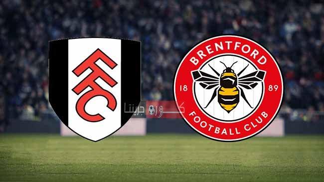 مشاهدة مباراة برينتفورد وفولهام بث مباشر اليوم 4-8-2020
