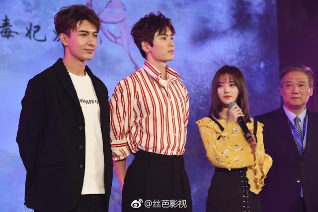 Legend of Yunxi Cast
