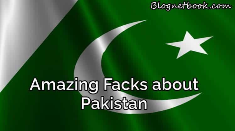 Interesting Facts About Pakistan पाकिस्तान के बारे में 25 रोचक बातें.