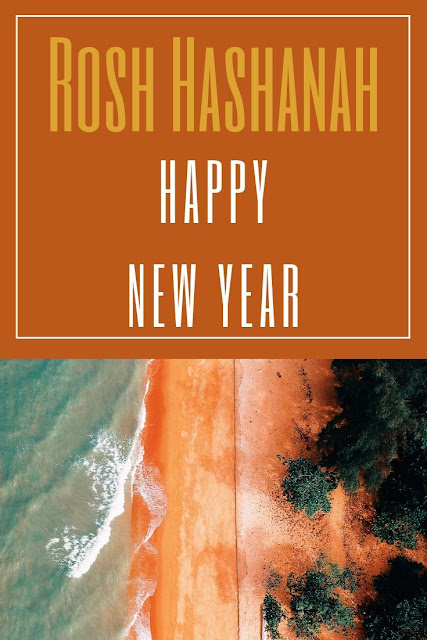 Happy Rosh Hashanah Greeting Card | Jewish New Year | Chag Rosh Hashanah Sameach | 10 Free Awesome Greeting Cards