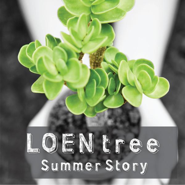 IU & FIESTAR – Sea of Moonlight – Loen Tree Summer Story – Single  (ITUNES PLUS AAC M4A)