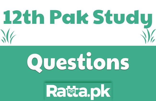 12th Class Pak Studies Important Short Questions pdf Download