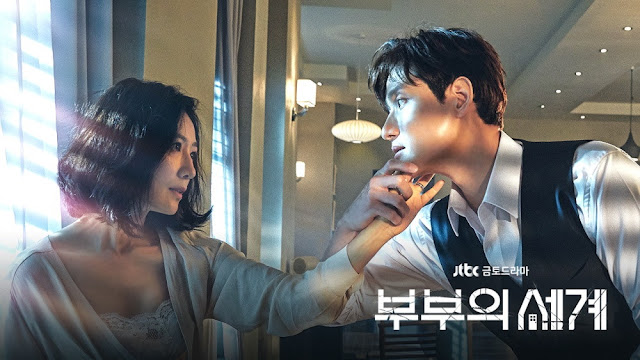 """The Voices that Matter in the KDrama """"The World of the Married"""" (부부의 세계)"""