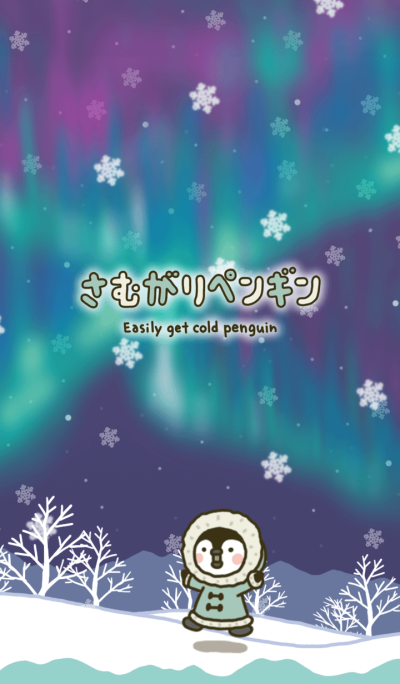 Easily get cold penguin(Theme)
