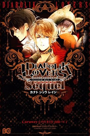 Diabolik Lovers: Sequel - Kanato, Shuu, Reiji Arc