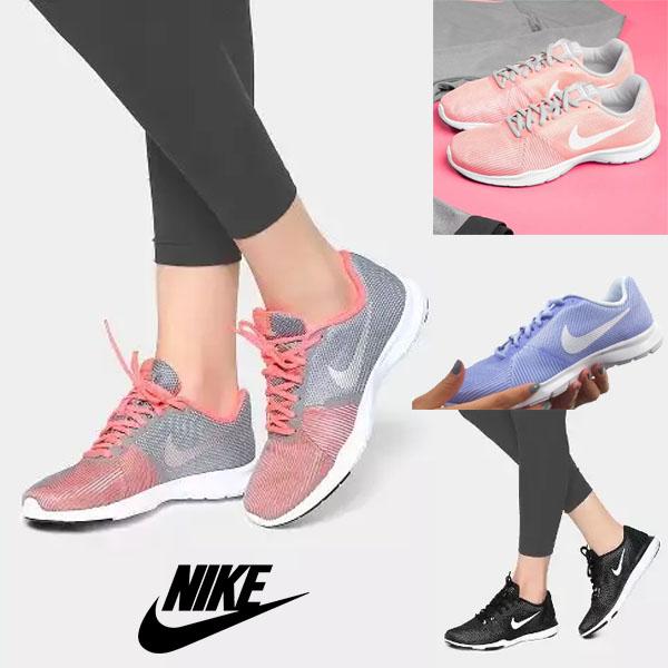 Tênis Nike Flex Bijoux - Feminino - R  135 f3146ae64b088