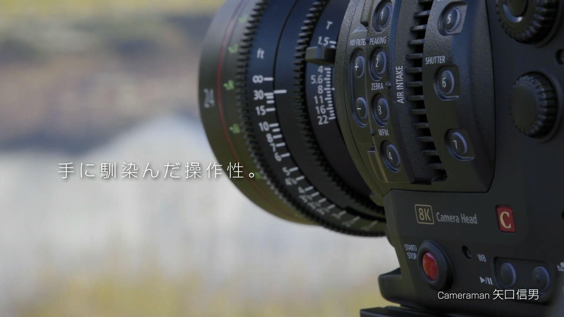Объектив кинокамеры Canon