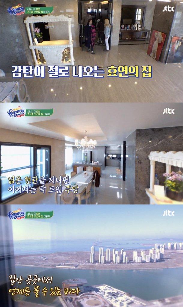 Hyoyeon okyanus manzaralı evini gösterdi