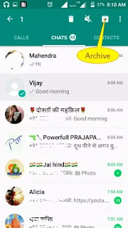 whatsapp chat archive me kaise dale