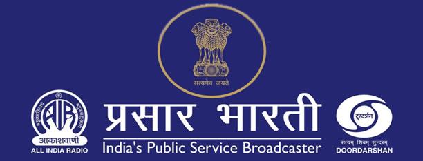 Image result for Prasar Bharati Recruitment