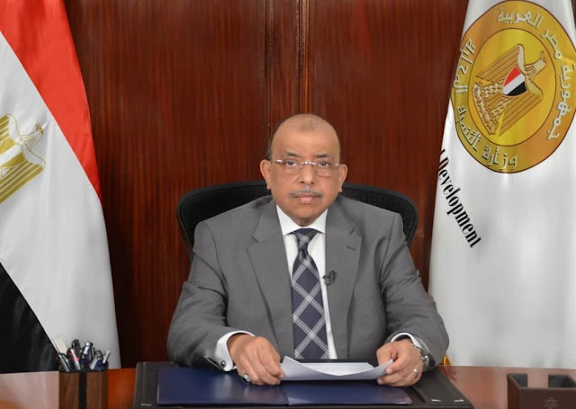 وزير التنمية المحلية يوجه القرى السياحية بعدم منع المحجبات من نزول حمامات السباحة بالمايو الشرعي.