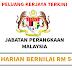 Jawatan Kosong Kerajaan ~ Gaji Harian RM 54- 72 ! Jabatan Perangkaan Malaysia