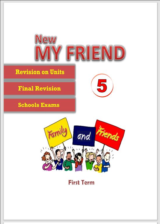 افضل مراجعة نهائية لمنهج Family and Friends 5 الصف الخامس الابتدائى الترم الاول 2021