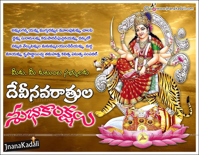 Here is vijaya dashami subhakankshalu telugu,dasara subhakankshalu telugu images,vijayadasami subhakankshalu telugu images,dasara subhakankshalu telugu text,dasara subhakankshalu telugu greetings,dasara subhakankshalu telugu wallpapers,dasara subakanshalu images,dasara subakankshalu,Latest 2016 Telugu Dasara sms Greetings, Dasara Telugu Font and Nice Wishes Messages online, Top Telugu Good Dasara Festival Prayer Images, Aayudha Pooja Telugu Quotes & Greetings Best Telugu Dasara Durgastami Greetings Online, Top Telugu Dasara Festival Messages and Nice Wallpapers Images, Awesome Telugu Dasara Quotes Messages Nice Pics.