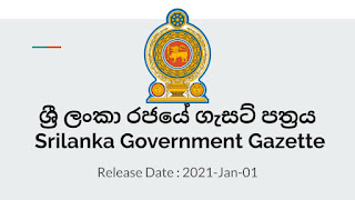 Sri Lanka Government Gazette 2021 January 01