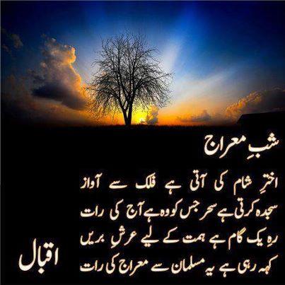 sufi rab shayari hindi