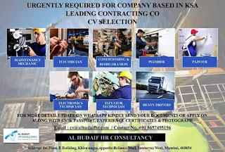 Leading Contracting Company in KSA