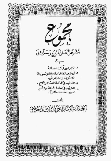 download kitab kuning makna pesantren syaikh zaini dahlan