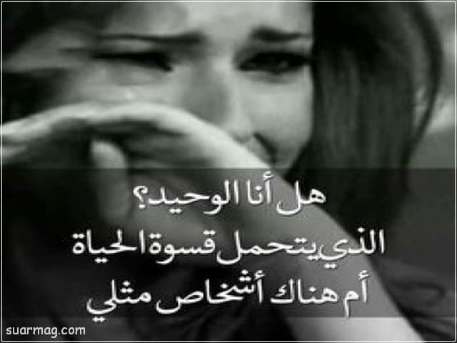 بوستات حزينة جدا 15   very sad posts 15