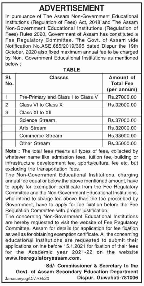 Official Order Regarding New Fee Structure for Private Schools in Assam: