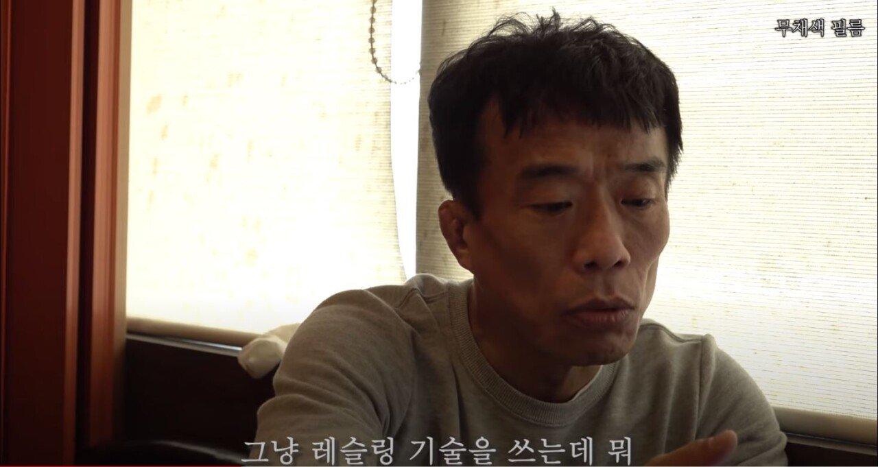 심권호가 말하는 하빕 레슬링 실력 - 꾸르