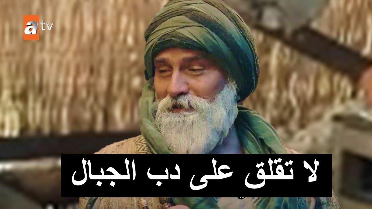 حقيقة نجاة بامسي ومفاجأة اعلان 3 مسلسل المؤسس عثمان الحلقة 60