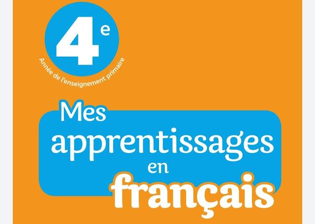 Fiches UD6 mes apprentissages en français 4aep