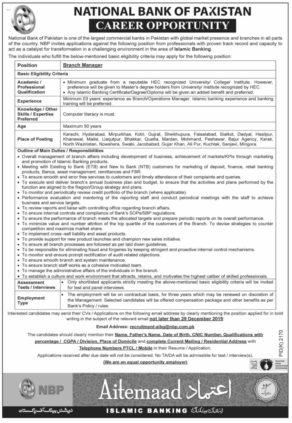 National Bank of Pakistan NBP Branch Manager Jobs 2020 Latest