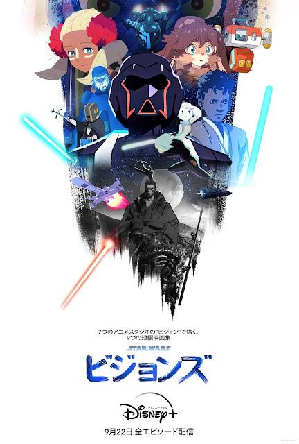 Anime 'Star Wars: Visions' revela imagem promocional