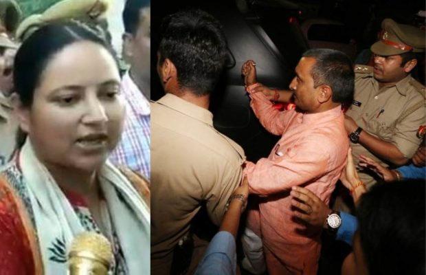 उन्नाव मामले में भाजपा विधायक पर हत्या और हत्या की साजिश का केस दर्ज