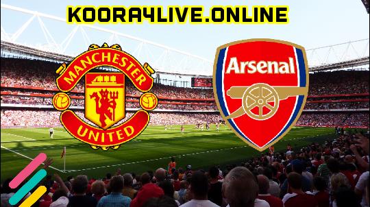 مشاهدة مباراة أرسنال ومانشستر يونايتد ضمن مباريات الدوري الإنجليزي الممتاز