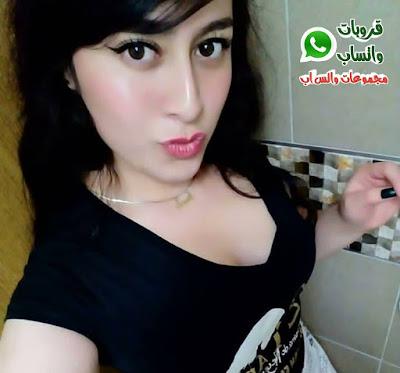 ارقام بنات من مصر فودافون واورانج وموبايل صور ارقام بنات واتساب متجدده كل يوم 2021